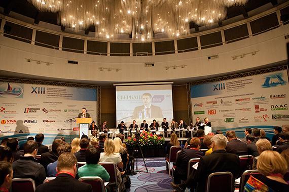 Открыта регистрация на XIV Национальную конференцию по микрофинансированию и финансовой доступности
