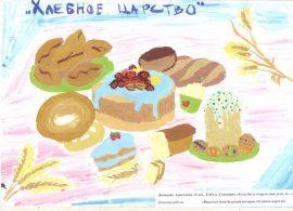 Vipechka moey budushzey pekarni