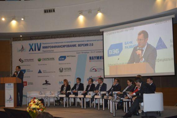 Выступление заместителя Председателя Банка России Владимира Чистюхина на XIV Национальной конференции по микрофинансированию и финансовой доступности