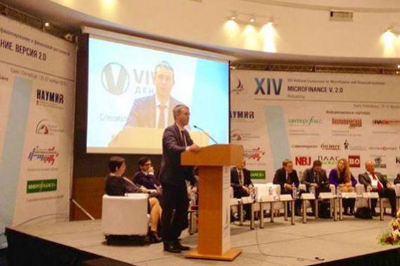 Михаил Мамута: «Из того, как будут меняться тренды, будут совершенствоваться и наши подходы к регулированию и надзору»