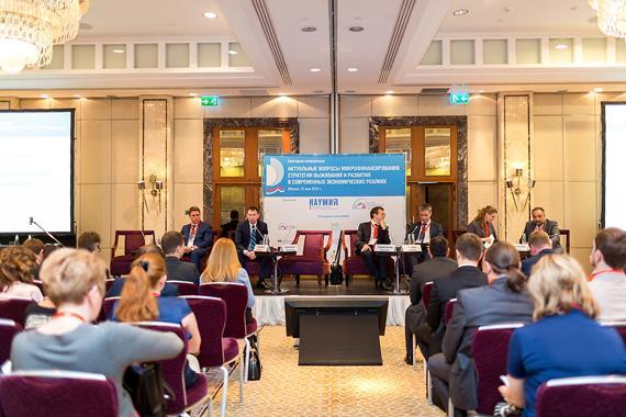 Ежегодная конференция «Актуальные вопросы микрофинансирования: подводим итоги – планируем будущее» пройдет 14 апреля в Москве. Открыта регистрация!