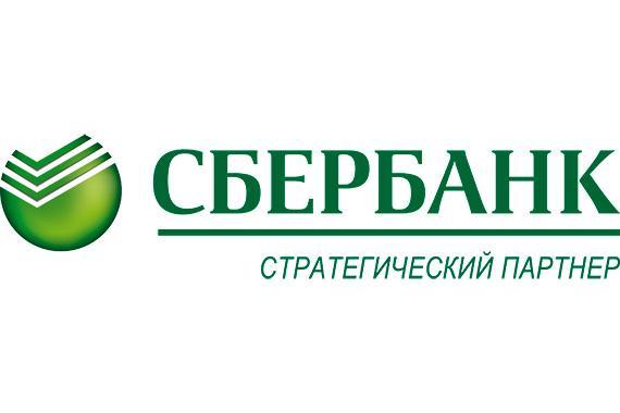 Сбербанк России выступает стратегическим партнером юбилейной XV Национальной конференции по микрофинансированию и финансовой доступности «Микрофинансирование. Революция»