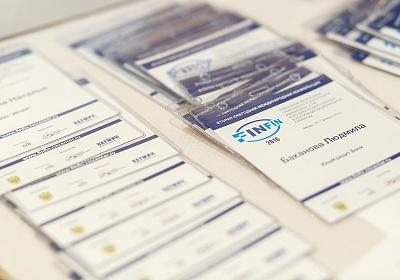 Продолжается регистрация на Третью международную конференцию по финансовой грамотности и финансовой доступности ФИНФИН – 2017! Не пропустите!