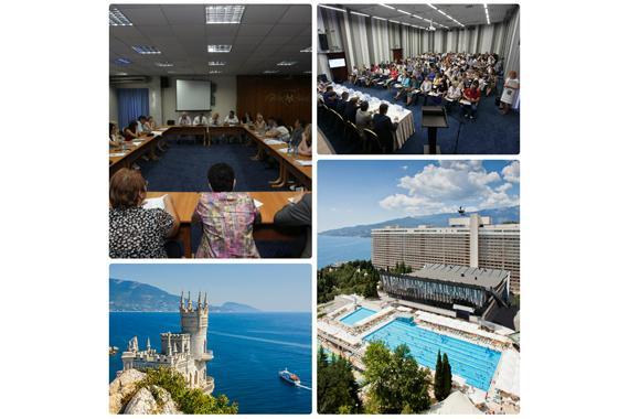 Определены даты и место проведения ежегодных конференций НАУМИР, РМЦ в 2017 году. Приглашаем к участию!