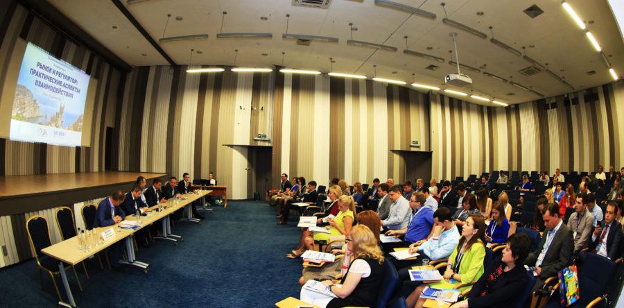 """Подведены итоги первого дня работы конференции НАУМИР, РМЦ """"Рынок и регулятор: практические аспекты взаимодействия"""""""