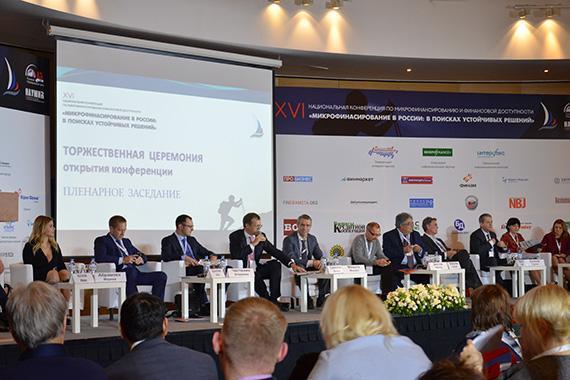 """Владимир Чистюхин: """"Повышение доверия к микрофинансовой отрасли является одной из ключевых задач Банка России"""""""