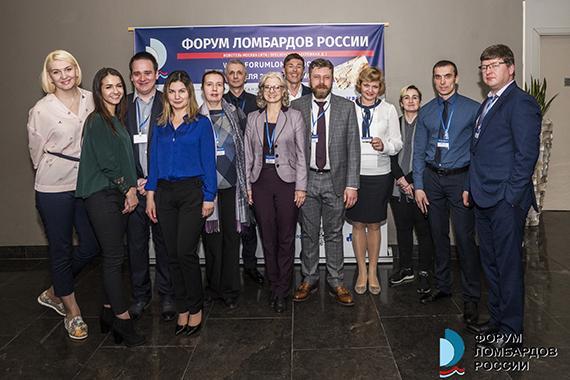 Открыта регистрация на Второй «Форум ломбардов России»
