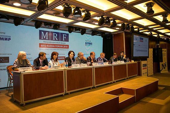 Доступен подробный отчет по итогам работы весеннего MFO RUSSIA FORUM 2018