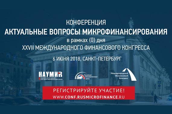 Мкк санкт петербург официальный сайт мани мен займ на карту срочно
