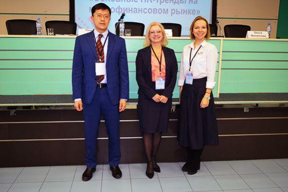 Участники конференции «Управление персоналом в МФИ» обсудили современные российские и международные тренды управления персоналом