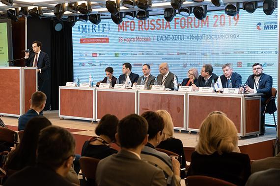 Доступен подробный отчет по итогам весеннего MFO RUSSIA FORUM 2019