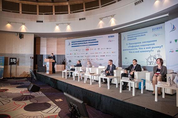 Участники XVIII Национальной конференции в Санкт-Петербурге обсудили наиболее острые вопросы микрофинансирования в условиях реформы надзорной деятельности. Доступны презентации спикеров Пленарных заседаний