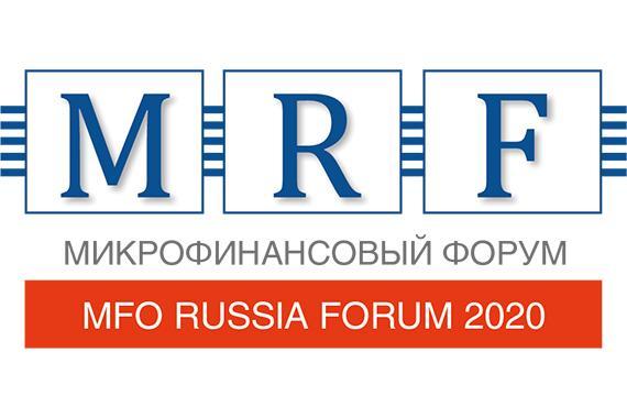 Весенний MFO RUSSIA FORUM 2020: перенос даты проведения на 23-24 апреля
