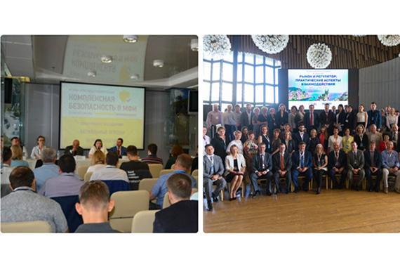 Оргкомитет информирует о переносе конференций «Комплексная безопасность в МФИ» и «Рынок и регуляторы: фокус на регионы»