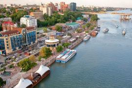 Программа Форума в Ростове-на-Дону