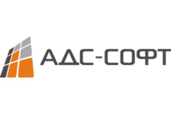 Компания «АДС-Софт» – партнер XIX Национальной конференции по микрофинансированию и финансовой доступности