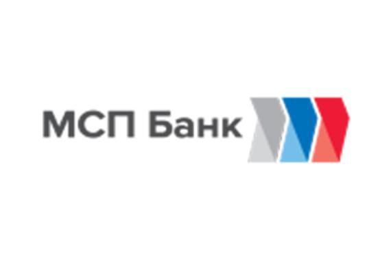 МСП Банк – партнер XIX Национальной конференции по микрофинансированию и финансовой доступности