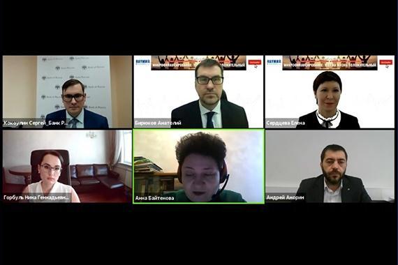Региональную специфику деятельности МФО, КПК, СКПК и ломбардов обсудили участники Пленарного заседания 3 декабря на XIX Национальной конференции по микрофинансированию и финансовой доступности