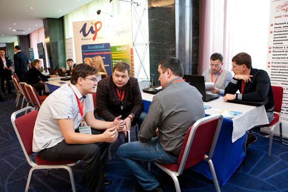 Приглашаем к участию в ярмарке проектов инфраструктурной поддержки микрофинансового сектора в рамках XIV Национальной конференции в Санкт-Петербурге
