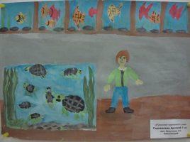 Галерея конкурсных работ