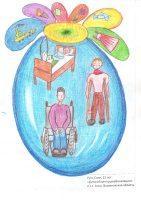 rutz_sonya_12let_detskiy_zentr_reabilitazii