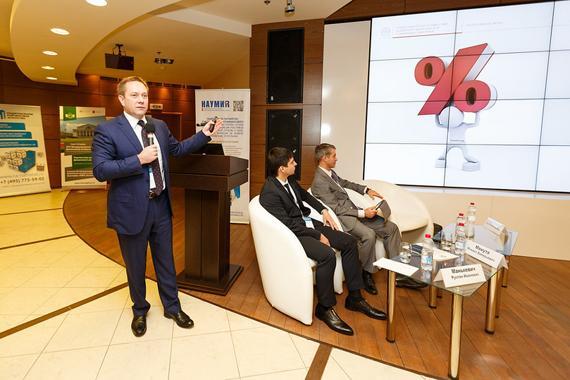 Илья Кочетков: «Банк России продолжит работу над дальнейшим снижением долговой нагрузки на заемщика»