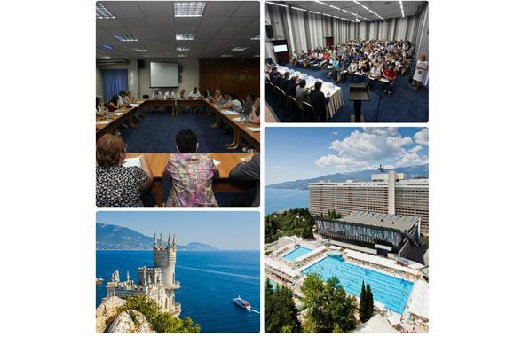 Менее недели остается до открытия конференции в Ялте «Рынок и регулятор: практические аспекты взаимодействия»! У вас еще есть шанс зарегистрироваться – поспешите!