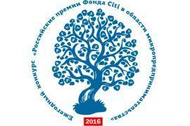 Siti-2016_logo