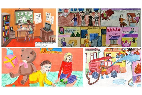 Оцените работы юных участников третьего ежегодного конкурса детского творчества «Дело моей мечты!»