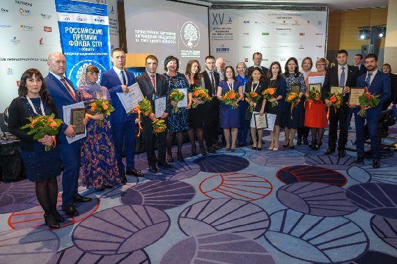 Фонд Citi, РМЦ и НАУМИР вручили награды лучшим предпринимателям  и лидерам микрофинансирования за 2016 год