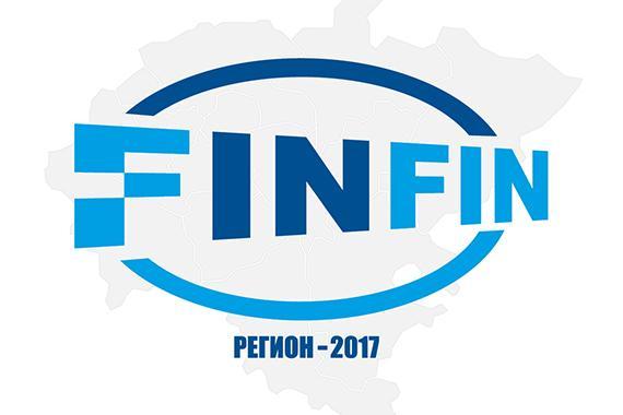 В Чебоксарах пройдет Первая региональная конференция по финансовой грамотности и финансовой доступности «ФИНФИН Регион-2017». Открыта регистрация!