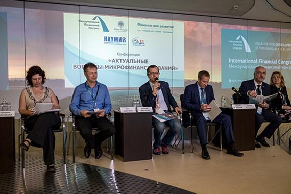 Участники конференции НАУМИР в Санкт-Петербурге обсудили актуальные вопросы взаимодействия микрофинансового сектора с другими сегментами финансового рынка