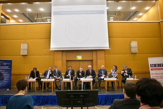 Дополнена программа осеннего MFO RUSSIA FORUM 2017