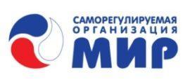 Доступен календарь деловых мероприятий НАУМИР, РМЦ, СРО «МиР» на 2018 год