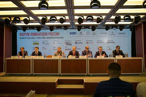 Размещен подробный отчет по итогам работы Второго Форума ломбардов России. Доступны презентации спикеров, фото и видеоматериалы
