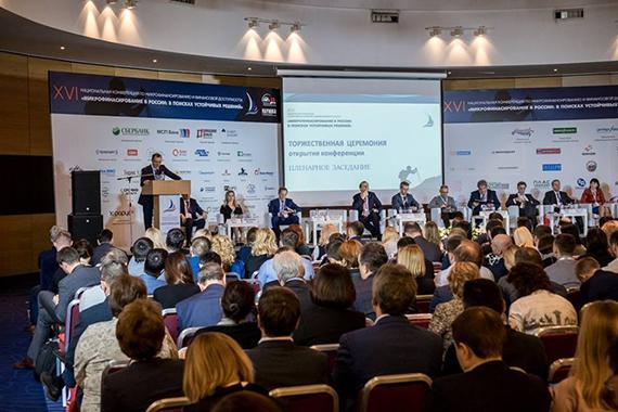 Определена главная тема XVII Национальной конференции по микрофинансированию и финансовой доступности
