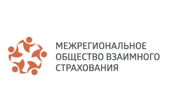 """НКО """"МОВС"""" приглашает на свой стенд на ярмарке проектов инфраструктурной поддержки микрофинансового сектора в рамках XVII Национальной конференции по микрофинансированию и финансовой доступности"""