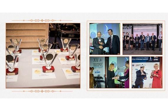 Стартовал прием заявок на участие в VII Профессиональной премии «ЗОЛОТОЙ РУБЛЬ»