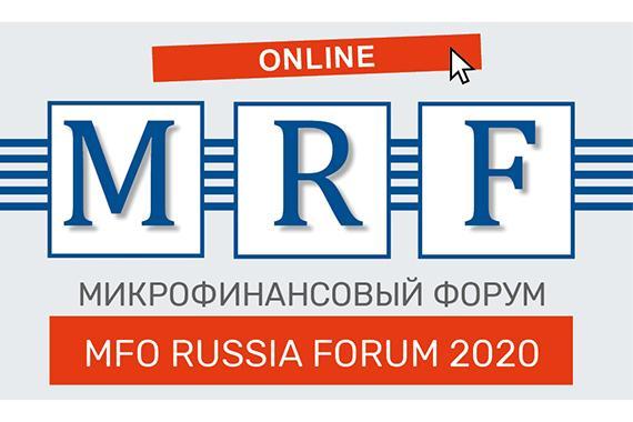 Доступна видеотрансляция осеннего MFO RUSSIA FORUM 2020