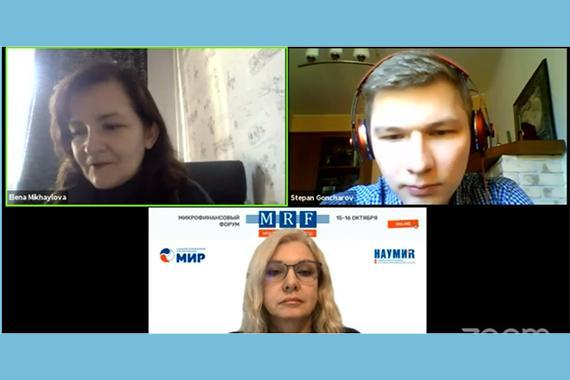 Участники Стратегической сессии осеннего MFO RUSSIA FORUM 2020 обсудили итоги исследований и основные тренды микрофинансирования в условиях коронавирусной пандемии