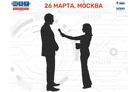 Сбор вопросов к Банку России: требуются разъяснения – спросите регулятора!