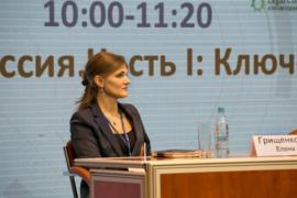 ОТЧЕТ О ВЕСЕННЕМ MFO RUSSIA FORUM 2021 (26 МАРТА, МОСКВА)