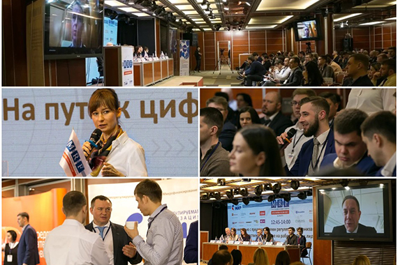 Осенний MFO RUSSIA FORUM 2021: Форум на 5 плюсов