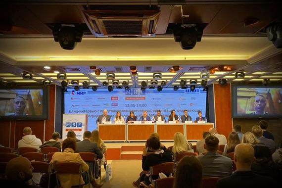 Осенний MFO RUSSIA FORUM 2021: Лидеры мнений с нами