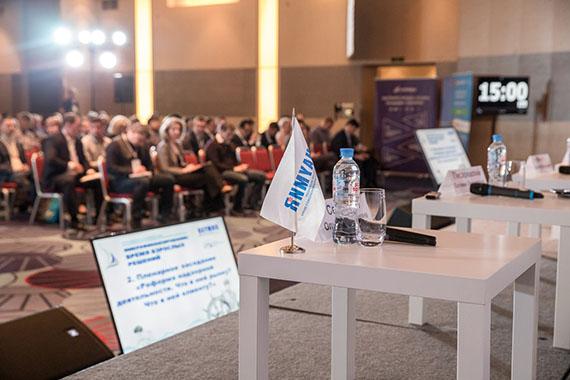 XX Юбилейная Нацконференция НАУМИР: Опубликован тематический проект программы